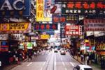 香港.png